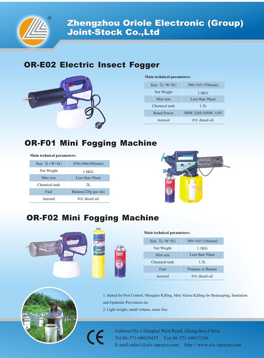 mosquito spray machine